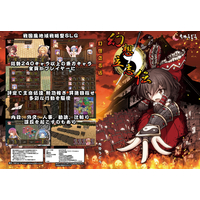 Doujin Game - Simulation Game - Touhou Project