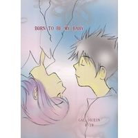 [Boys Love (Yaoi) : R18] Doujinshi - Novel - Omnibus - IRON-BLOODED ORPHANS / Gaelio Bauduin x Ein (BORN TO BE MY BABY) / イナキッチン