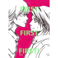 [Boys Love (Yaoi) : R18] Doujinshi - Novel - Anthology - TIGER & BUNNY / Barnaby x Kotetsu (FIRST FIRST FIRST) / 有俺