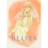 Doujinshi - Sailor Moon / Tenou Haruka (Sailor Uranus) & Kaiou Michiru (Sailor Neptune) (HEAVEN1996) / キセキ博物館