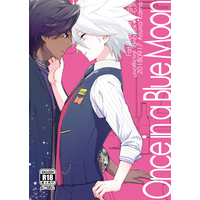 [Boys Love (Yaoi) : R18] Doujinshi - Fate/Grand Order / Arjuna x Karna (Once in a Blue Moon) / G.P.