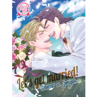 [Boys Love (Yaoi) : R18] Doujinshi - Novel - Jojo Part 2: Battle Tendency / Caesar x Joseph (Let's get married!) / cosmic★shooter