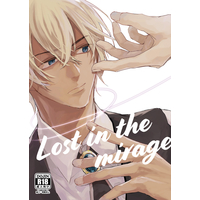 [Boys Love (Yaoi) : R18] Doujinshi - Meitantei Conan / Akai x Amuro (Lost in the mirage) / いくら天丼