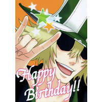 Doujinshi - Novel - Anthology - Bleach / Urahara Kisuke (Happy Birthday!!) / N°10