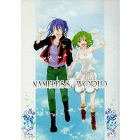 Doujinshi - Macross Frontier / Alto x Sheryl (NAMELESS WORLD) / 10‐7