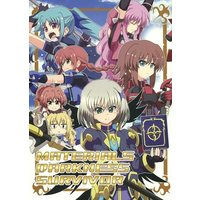 Doujinshi - Magical Girl Lyrical Nanoha (MATERIALS DARKNESS SURVIVOR) / Cataste