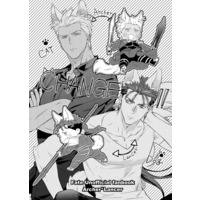 Doujinshi - Fate/stay night / Archer x Lancer & Archer  x Lancer (CHANGE!!) / RED