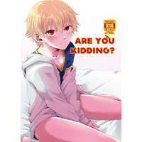 [Boys Love (Yaoi) : R18] Doujinshi - Fate Series / Kirei Kotomine x Gilgamesh (ARE YOU KIDDING?) / Chikotsu
