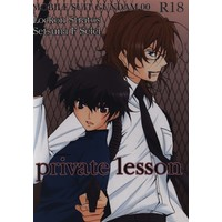 [Boys Love (Yaoi) : R18] Doujinshi - Mobile Suit Gundam 00 / Lockon Stratos x Setsuna F. Seiei (private lesson) / Tommy Works