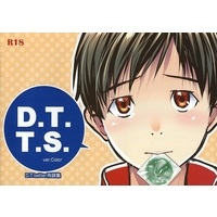 [Boys Love (Yaoi) : R18] Doujinshi - Illustration book - Omnibus - Yuri!!! on Ice / Victor x Katsuki Yuuri (【無料配布本】D.T .T.S. ver.Color D.T.twitter再録集) / D.T.
