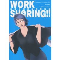 Doujinshi - Manga&Novel - Anthology - IM@S: Cinderella Girls / Rumi Wakui (WORK SH@RING!!) / PAPER CLIPS