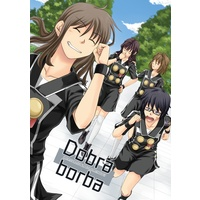 Doujinshi - Novel - Anthology - Hayate X Blade (Dobra borba) / Retrovirus BOOTH