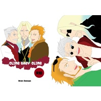[Boys Love (Yaoi) : R18] Doujinshi - Fate Series / Shakespeare & Vlad III & James Moriarty (CLIMB BABY CLIMB) / 04y02h