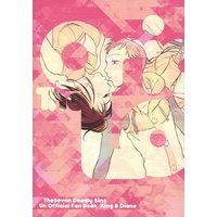 Doujinshi - The Seven Deadly Sins / King  x Diane (The Origin Of Love) / osmanthus