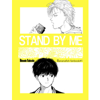 Doujinshi - Anthology - BANANA FISH / Ash x Eiji (STAND BY ME) / 武田軍