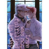 Doujinshi - Jojo Part 3: Stardust Crusaders / Jyoutarou x Kakyouin (Love was not fulfilled in a day) / 水彩アパート