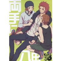 [Boys Love (Yaoi) : R18] Doujinshi - K (K Project) / Misaki x Mikoto (両手に八田) / westhills