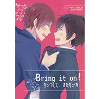 Doujinshi - Hetalia / Spain x Southern Italy (Bring it on! ケンカして、またケンカ) / ‐紅‐