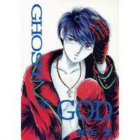 Doujinshi - Novel - Mobile Suit Gundam Wing / Duo Maxwell x Heero Yuy (GHOST OF GOD NO.3) / いんすまうすCLUB