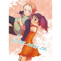 Doujinshi - The Seven Deadly Sins / King & Diane (from now on) / osmanthus