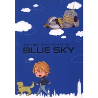 Doujinshi - Anthology - TIGER & BUNNY / Sky High & Keith (BLUE SKY) / zihad/ゆみや他