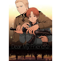 Doujinshi - Hetalia / Germany x Italy (Dear My Friend 2) / 炉路