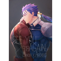 Doujinshi - Fate/stay night / Lancer x Archer & Lancer  x Archer (See You Again) / Null