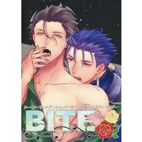 [Boys Love (Yaoi) : R18] Doujinshi - Manga&Novel - Anthology - Fate/Grand Order / Lancer x Lancer (BITE クーディル噛みつきアンソロジー) / dry*flower