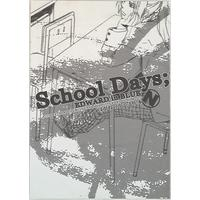 Doujinshi - Fullmetal Alchemist (School Days EDWARD in BLUE) / NINEKOKS