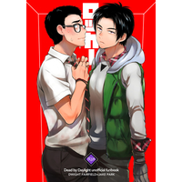 [Boys Love (Yaoi) : R18] Doujinshi - Dead by Daylight / Dwight x Jake (ロッカー) / Inufuro