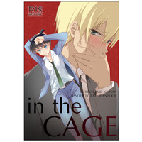 [Boys Love (Yaoi) : R18] Doujinshi - Novel - Meitantei Conan / Amuro Tooru x Kudou Shinichi (in the CAGE) / 客観主義