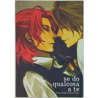 Doujinshi - Novel - Lucky Dog 1 / Luchino x Giancarlo (so do qualcosa a te) / Automatic