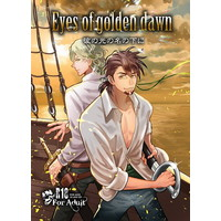 [Boys Love (Yaoi) : R18] Doujinshi - Novel - Compilation - TIGER & BUNNY / Barnaby x Kotetsu (Eyes of golden dawn 彼の光の名の下に) / N.P.G.T