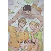 [Boys Love (Yaoi) : R18] Doujinshi - IRON-BLOODED ORPHANS / Norba Shino x Eugene Seven Stark (forever and a day) / 狼の皮