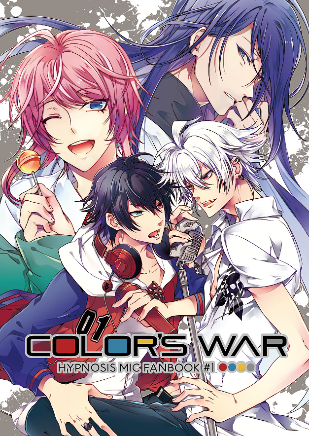 Doujinshi - Hypnosismic (COLOR'S WAR) / Contrast, High