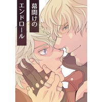 Doujinshi - Devil May Cry / Nero  x Dante (幕開けのエンドロール) / CANDYBALL