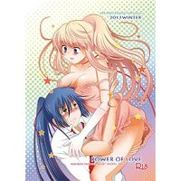 [NL:R18] Doujinshi - Macross Frontier / Alto x Sheryl (POWER OF LOVE) / HOT APPLE