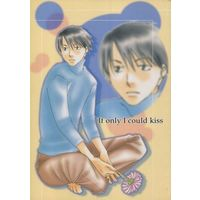 Doujinshi - Fullmetal Alchemist / Jean Havoc x Roy Mustang (If only I could kiss) / 桂電卓(仮)