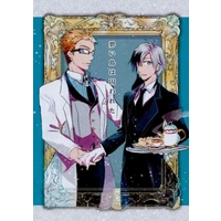Doujinshi - Novel - Tales of Xillia2 / Julius & Ludger (碧い鳥は囚われた) / CaCa