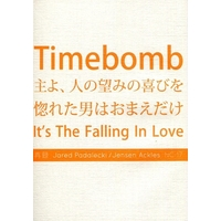 [Boys Love (Yaoi) : R18] Doujinshi - Novel - Supernatural (Timebomb 主よ、人の望みの喜びを惚れた男はおまえだけ It's The Falling In Love) / 4age