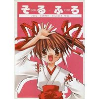 Postcard - Card Captor Sakura