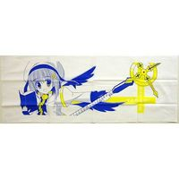 Japanese Towel - Magical Girl Lyrical Nanoha / Yagami Hayate