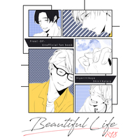 [Boys Love (Yaoi) : R18] Doujinshi - High Speed! / Tono Hiyori x Kirishima Ikuya (Beautiful Life) / 変光星のワルツ