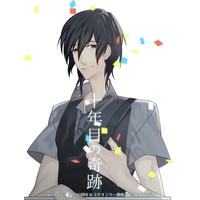 Doujinshi - Novel - Anthology - sweet pool / Sakiyama Yoji (十年目の奇跡) / さいはての花園