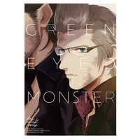 [Boys Love (Yaoi) : R18] Doujinshi - Final Fantasy XV / Gladiolus x Ignis (GREEN EYED MONSTER) / だな!