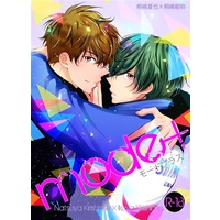 [Boys Love (Yaoi) : R18] Doujinshi - High Speed! / Kirishima Natsuya x Kirishima Ikuya (mode+) / mint.free