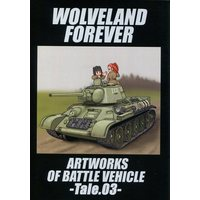Doujinshi - Illustration book - Military (WOLVELAND FOREVER ARTWORKS OF BATTLE VEHICLE -Tale.03-) / グループダンジョン