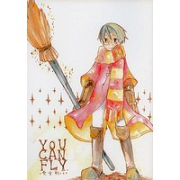Doujinshi - Harry Potter Series (YOU CAN FLY 完全版) / 2000Party