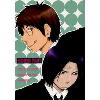 Doujinshi - Omnibus - Harry Potter Series / Severus Snape & James Potter (HOME RUN) / とんこつ