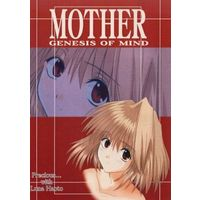 Doujinshi - Tsukihime (MOTHER GENESIS OF MIND) / Precious...